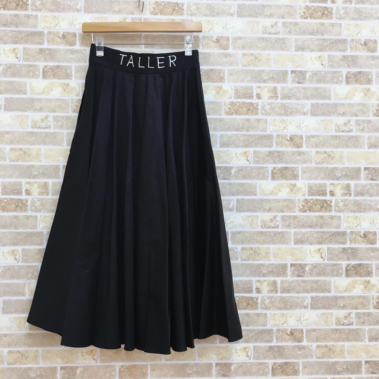 オーマスヘンデのゆったりとしたスカート