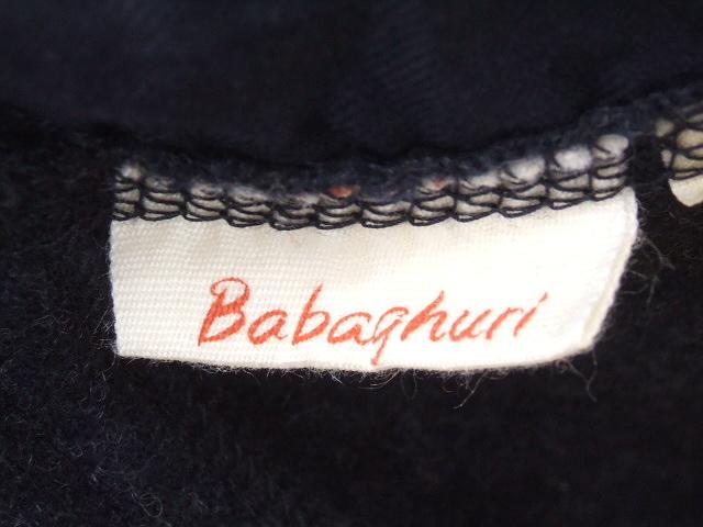 babaghuri